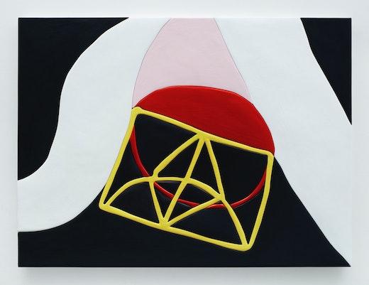 """Sadie Benning """"Abstract Sex,"""" 2016"""