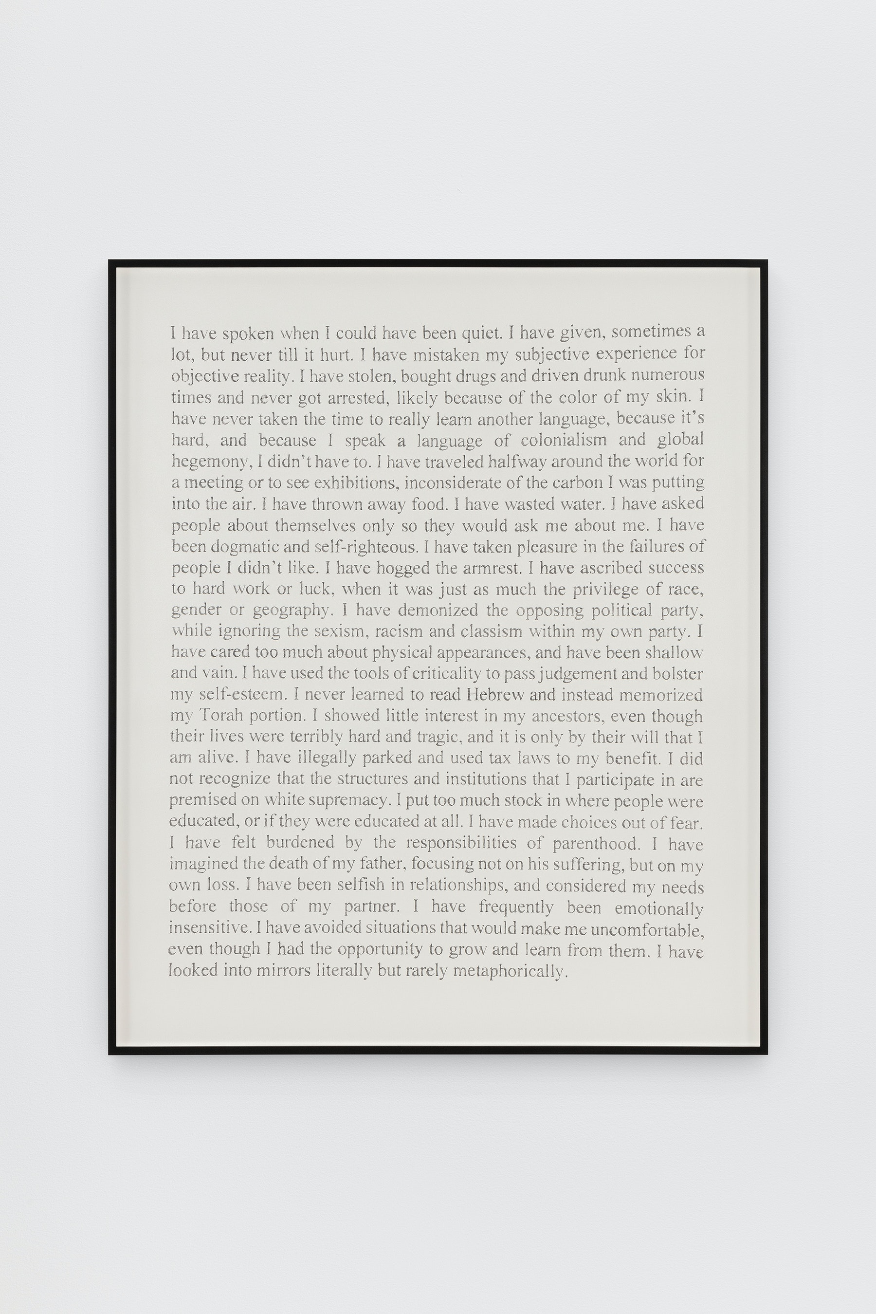 """Karl Haendel """"I have spoken when I could have been quiet #2,"""" 2021 Pencil on paper framed: 54"""" x 45"""" [HxW] (137.16 x 114.3 cm) Inventory #HAE590 Courtesy of the artist and Vielmetter Los Angeles"""