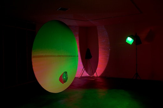 This is an artwork titled Circle Disk Rotation by artist Edgar Arceneaux made in 2008