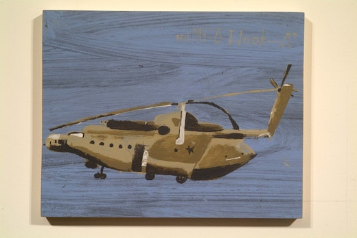 This is an artwork titled MIL MI - 6 HOOK - A by artist Martin McMurray made in 2002