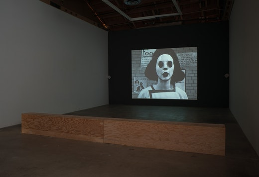 Mary Reid Kelley & Patrick Kelley: Sadie, the Saddest Sadist Installation view