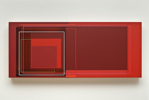 This is an artwork titled Pomegranate Glaze (With Black Pepper) by artist Patrick Wilson made in 2009