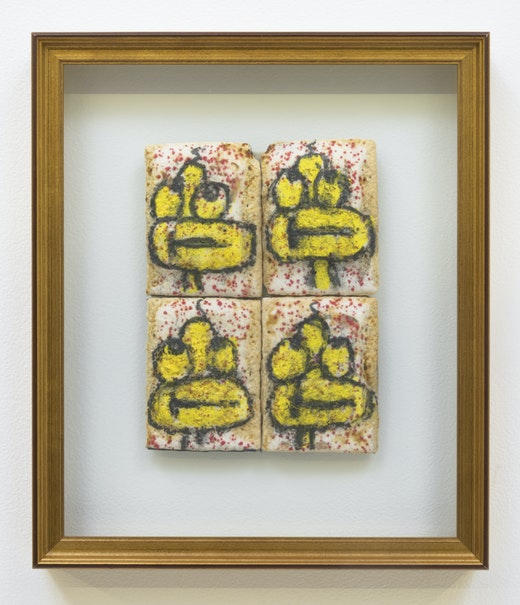 Pope.L Quad Figure (Four Tarts), 1997 - 1998