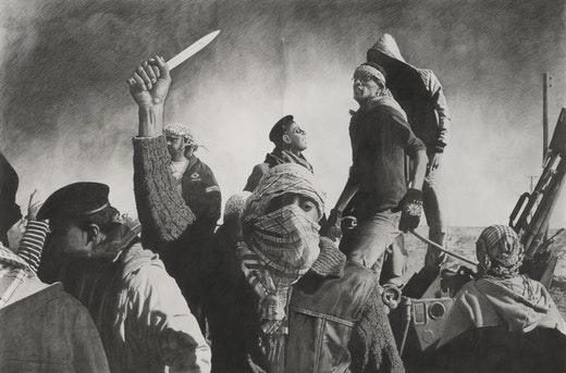 This is an artwork titled Arab Spring by artist Karl Haendel made in 2012
