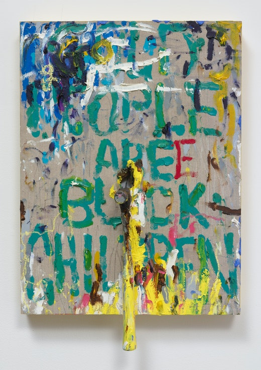 This is an artwork titled Gold People Are Black Children by artist Pope.L made in 2015