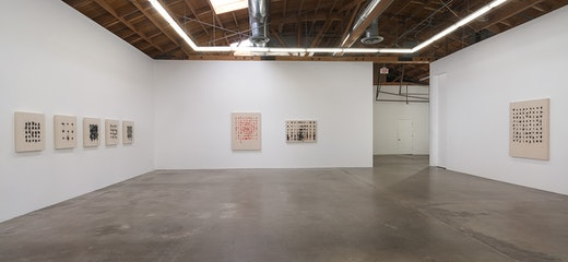 Sean Duffy: Paintings Installation view