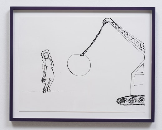 This is an artwork titled Wrecking Ball by artist Stanya Kahn made in 2014