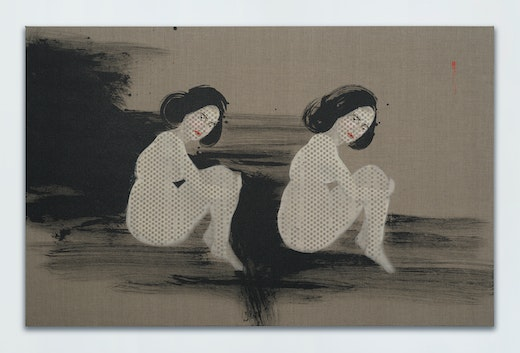 This is an artwork titled Procession by artist Hayv Kahraman made in 2017