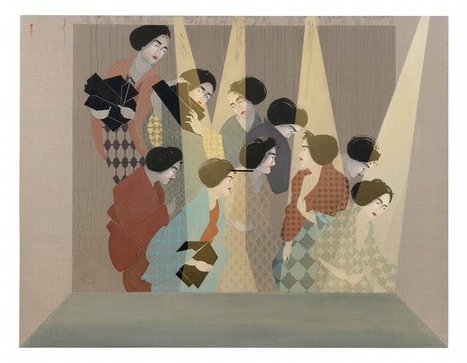 This is an artwork titled The Kurds by artist Hayv Kahraman made in 2018