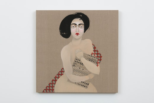 This is an artwork titled The Appeal 2 by artist Hayv Kahraman made in 2018