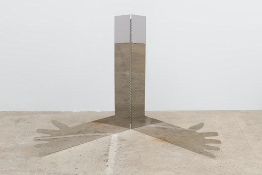 "Shana Lutker ""À L'armes,"" 2019"