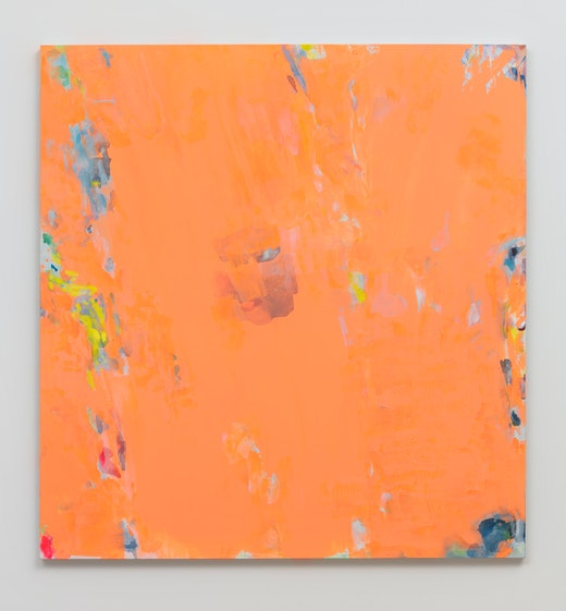 """Yunhee Min """"Untitled (in the same room),"""" 2019"""