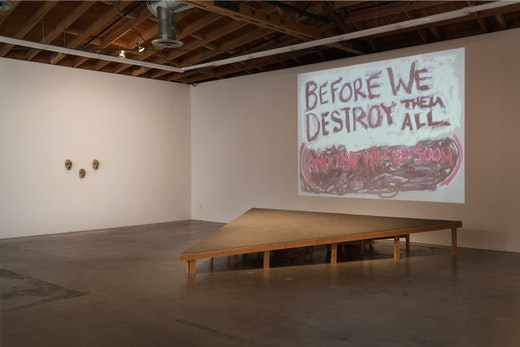 My Barbarian: Universal Declaration of Infantile Anxiety  Situations Reflected in the Creative Impulse Installation view