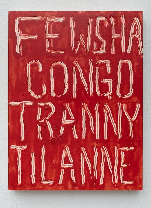 "Pope.L ""Fewsha Congo Tranny Tilanne,"" 2017-2018"